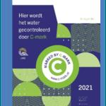 C-mark Sticker 2021